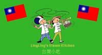 Ling Lings logo